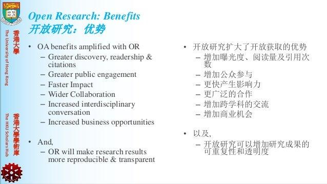 TheUniversityofHongKongTheHKUScholarsHub 香 港 大 學 香 港 大 學 學 術 庫 • OA benefits amplified with OR – Greater discovery, reader...