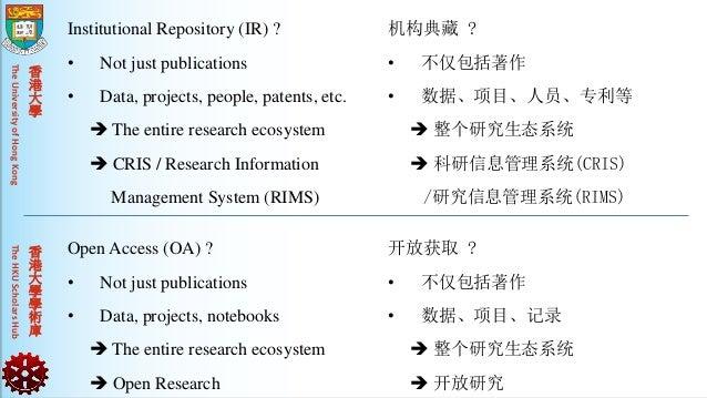 TheUniversityofHongKongTheHKUScholarsHub 香 港 大 學 香 港 大 學 學 術 庫 Open Access (OA) ? • Not just publications • Data, projects...