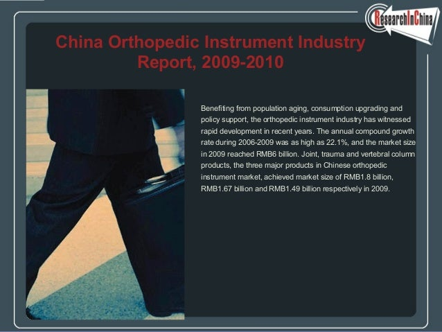 Benefiting from population aging, consumption upgrading and policy support, the orthopedic instrument industry has witness...