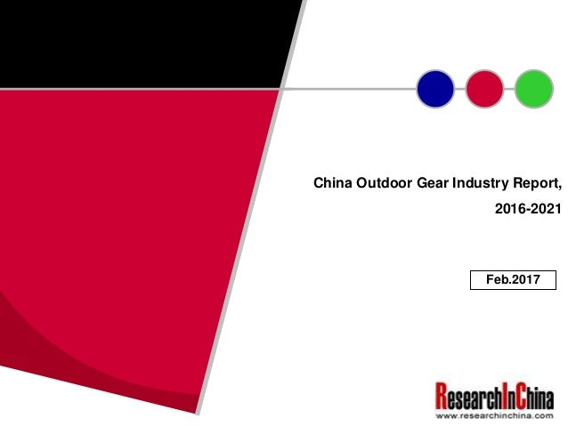 China outdoor gear industry report, 2016 2021