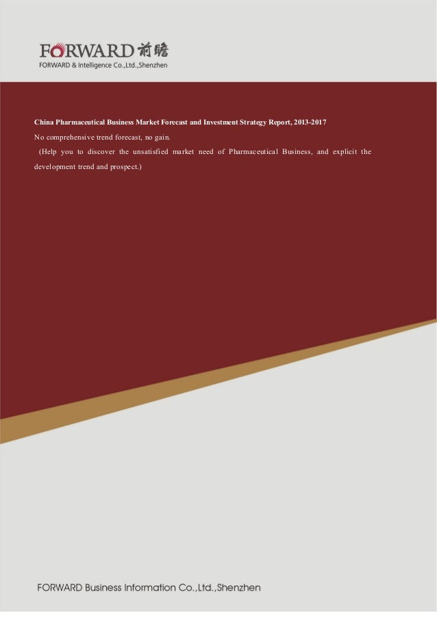 行业  紧固件制造  2011 版  China Pharmaceutical Business Market Forecast and Investment Strategy Report, 2013-2017 No comprehensiv...