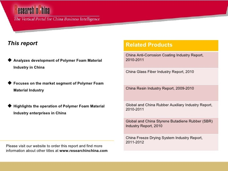 China polymer foam material industry report, 2010 2011