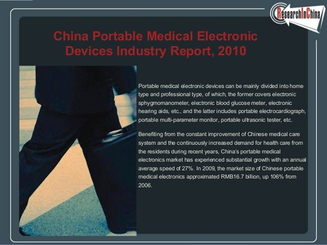 Portable medical electronic devices can be mainly divided into home type and professional type, of which, the former cover...