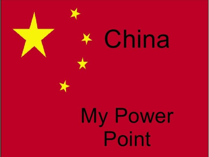 China My Power Point