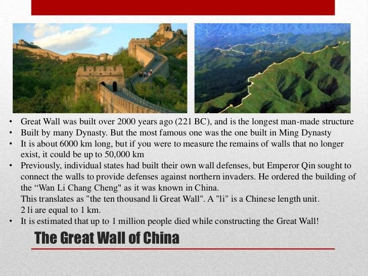 Wall of china presentation notes