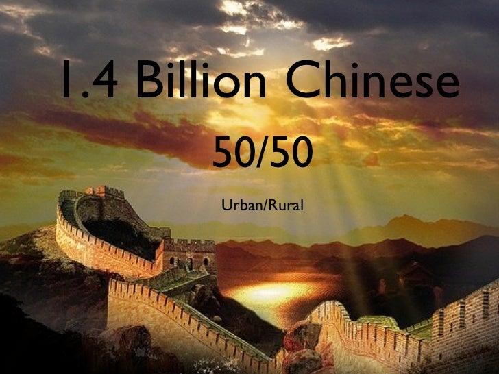China market spotlight 2011 for Hemisphere Slide 3