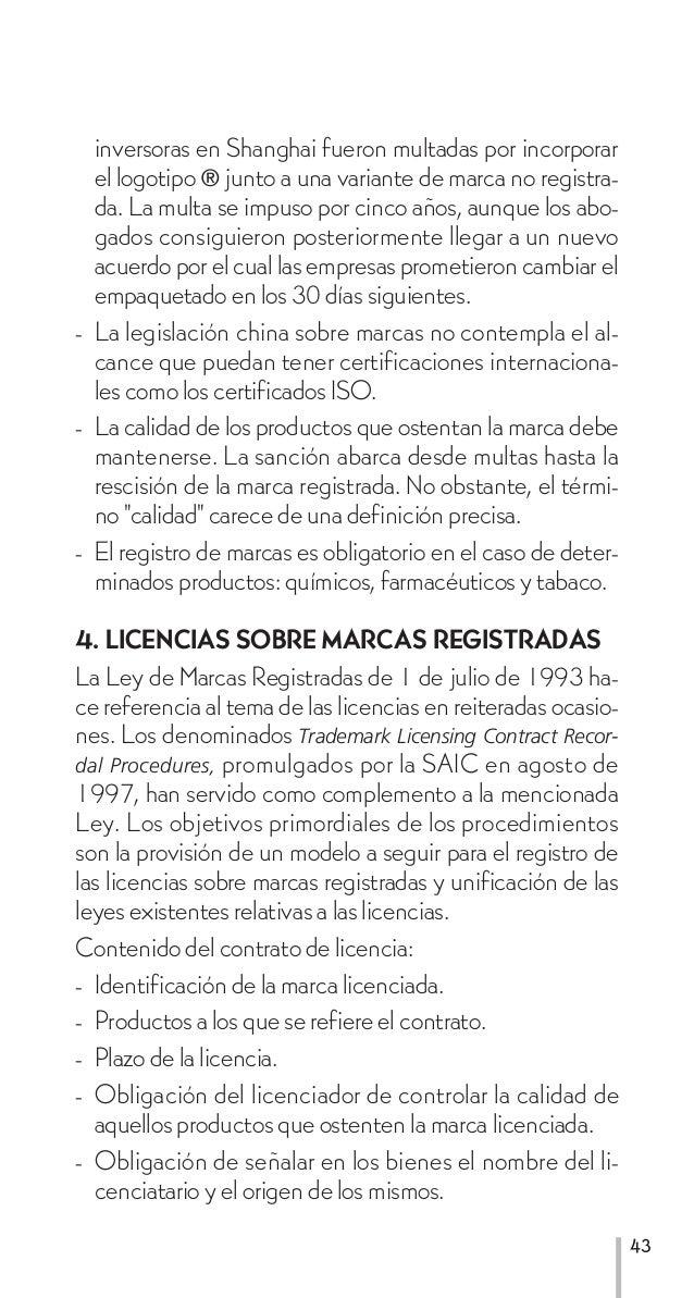 El contrato de licencia debe ser registrado por el licencia-     tario ante la AIC y la Oficina de Marcas en un plazo de  ...