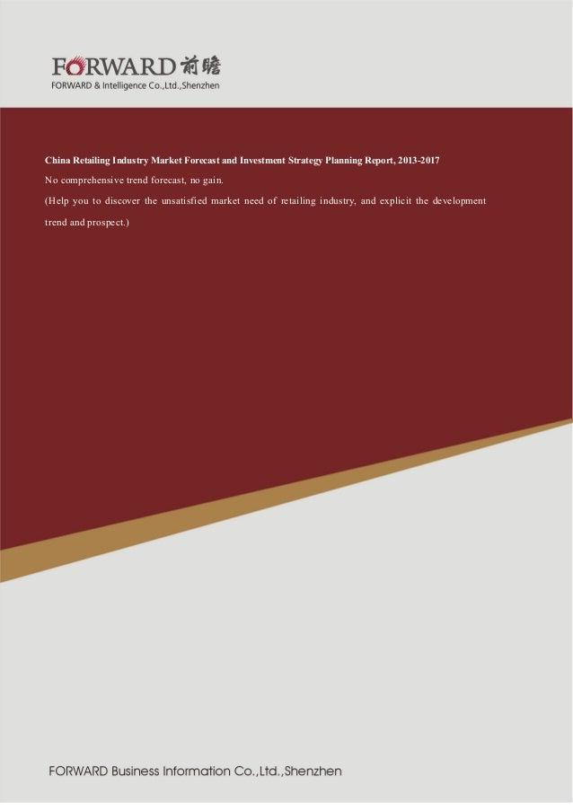 行业  紧固件制造  2011 版  China Retailing Industry Market Forecast and Investment Strategy Planning Report, 2013-2017 No comprehe...