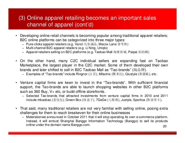 Chinas apparel market 2011 19 20 3 online apparel retailing becomes an important sales fandeluxe Gallery