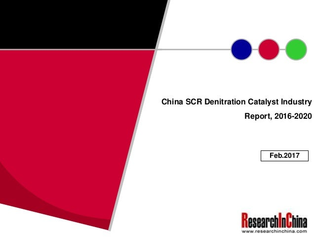 China SCR Denitration Catalyst Industry Report, 2016-2020 Feb.2017