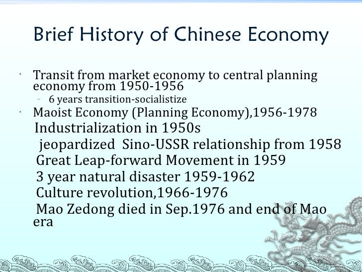 "an introduction to the history of the taiwanese economy Keywords: source of growth, taiwanese economy  introduction  carefully  analyzed the ""historical patterns of output growth, factor accumulation and."