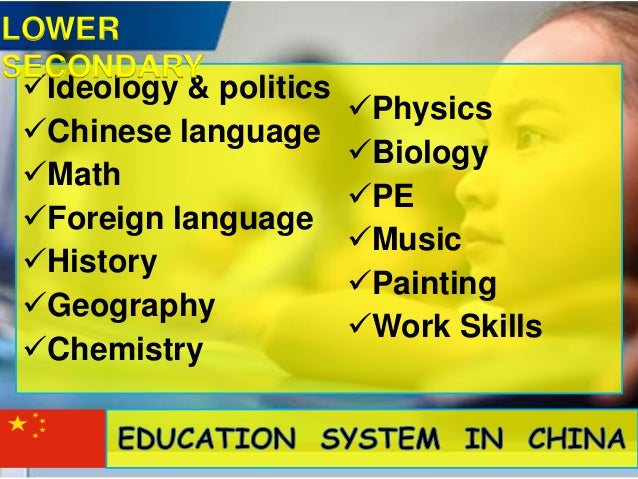chinese education system analysis 2the inherited language-in-education policy in south africa has  to be exercised within the overall framework of the obligation on the education system to.