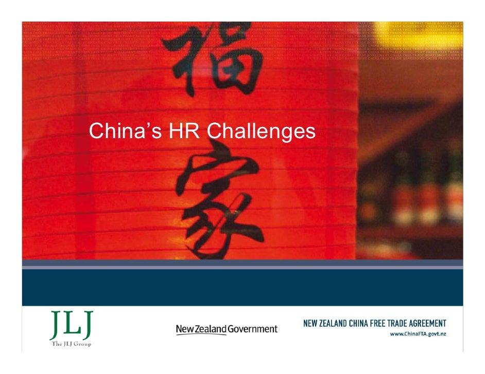 China's HR Challenges