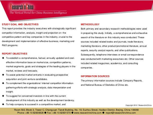 China silicon carbide industry report, 2016 2020 Slide 2