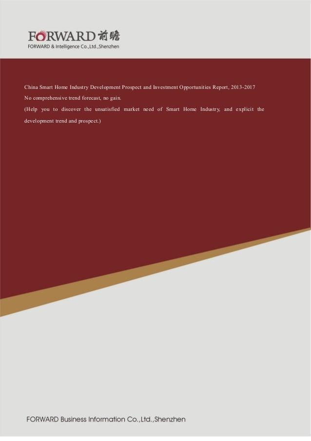 固件制造行业  紧  2011 版  China Smart Home Industry Development Prospect and Investment Opportunities Report, 2013-2017 No compre...