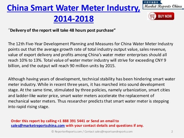The Development of China Smart Meter Industry