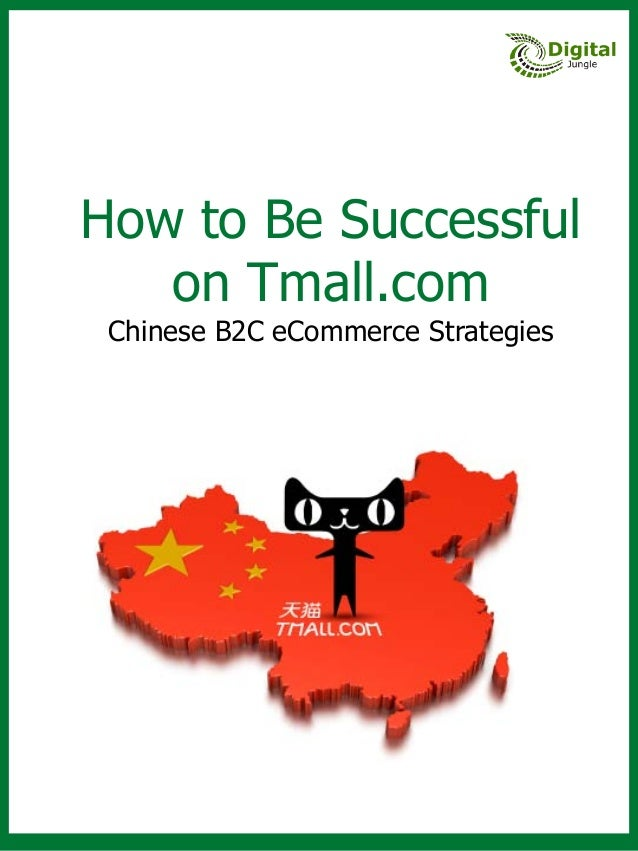 How to Be Successful on Tmall.com Chinese B2C eCommerce Strategies