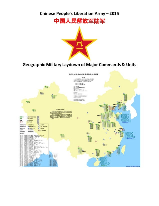 China's People's Liberation Army force distribution 2015 ...