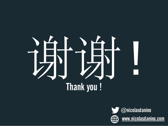 谢谢 ! Thank you !               @nicolasdanino               www.nicolasdanino.com