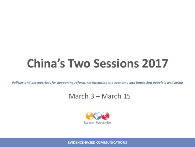 EVIDENCE-BASED COMMUNICATIONS China's Two Sessions 2017 Policies and perspectives for deepening reform, restructuring the ...