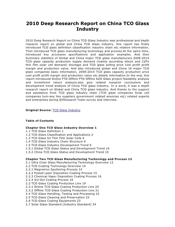 2010 Deep Research Report on China TCO Glass                 Industry2010 Deep Research Report on China TCO Glass Industry...