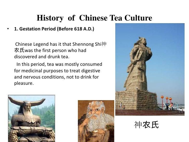 Most famous Green Tea<br />Xihulongjing西湖龙井West Lake Dragon Well Tea in Hangzhou, Zhejiang Province.<br />Xinyangmaojian信阳...