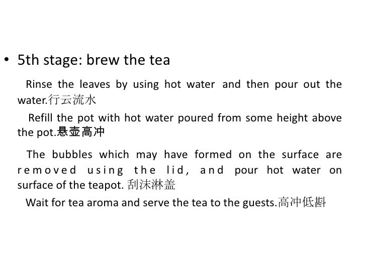 The art of tea<br />The art of tea including the tea ceremony, the technique of brewing tea, the process of tasting tea, t...