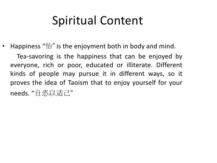The spirit of tea<br />Profound in thoughts, as well as the most important part.<br />Chinese tea culture is based on the ...