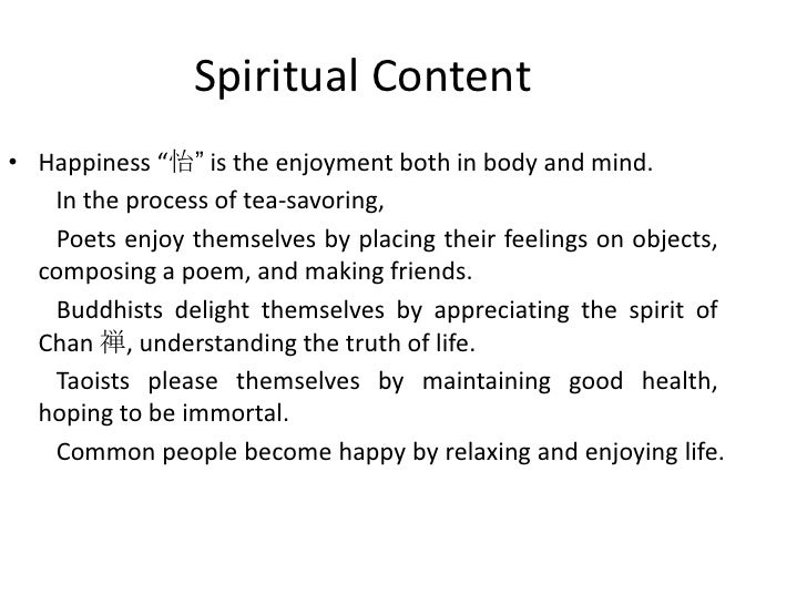 """Spiritual Content<br />Harmony """"和"""" is the core value of Chinese tea culture. <br />      1. Harmony is the common thought ..."""