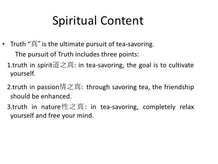 """Spiritual Content<br />Harmony """"和"""" is the core value of Chinese tea culture. <br />      3. In steeping tea, it is express..."""