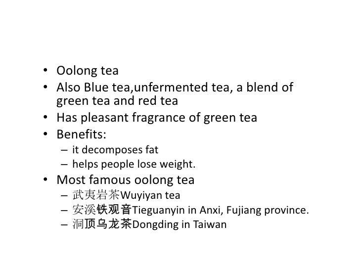 Reprocessed Tea