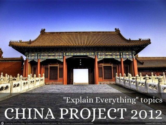 China topics 2012