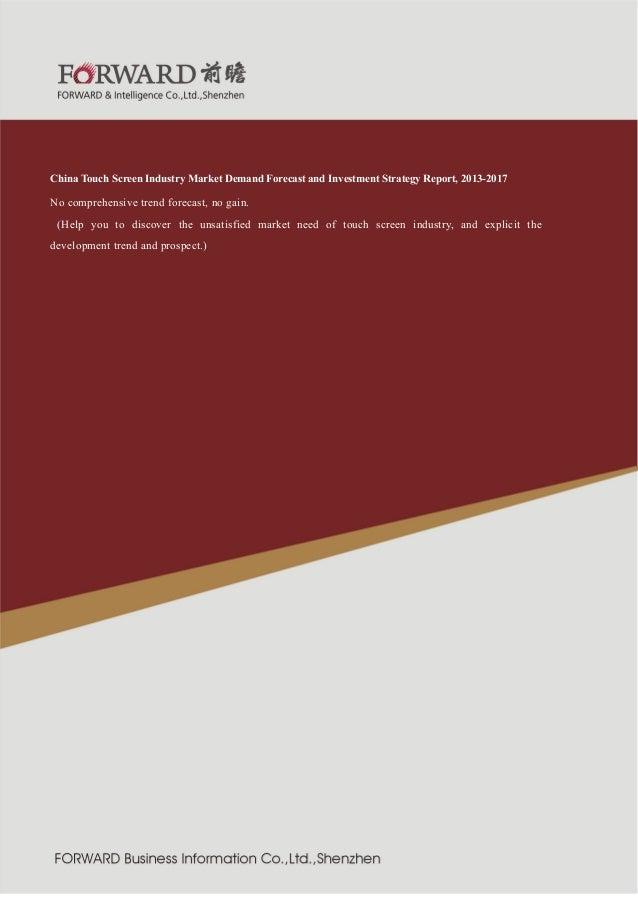 行业  紧固件制造  2011 版  China Touch Screen Industry Market Demand Forecast and Investment Strategy Report, 2013-2017 No compreh...