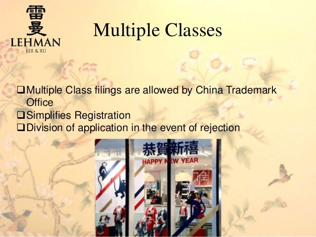 Basics Of China Trademark Law Amp Practice