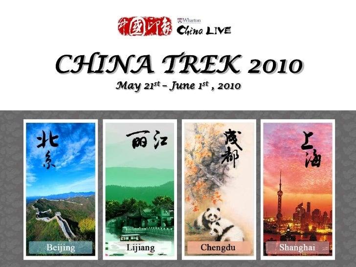 CHINA TREK 2010    May 21st – June 1st , 2010