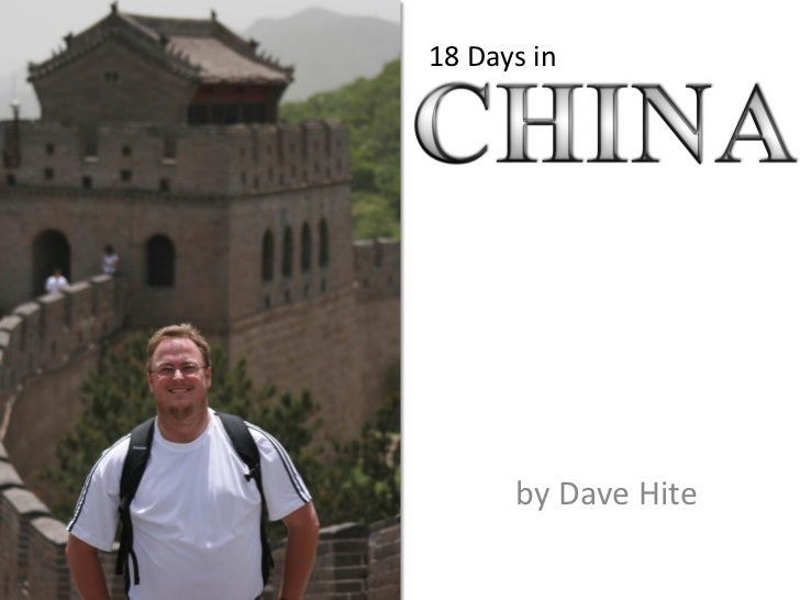 18 Days in           by Dave Hite