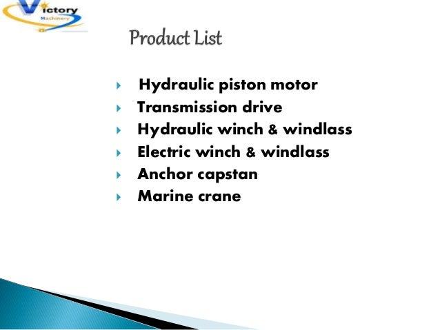 Staffa Motor