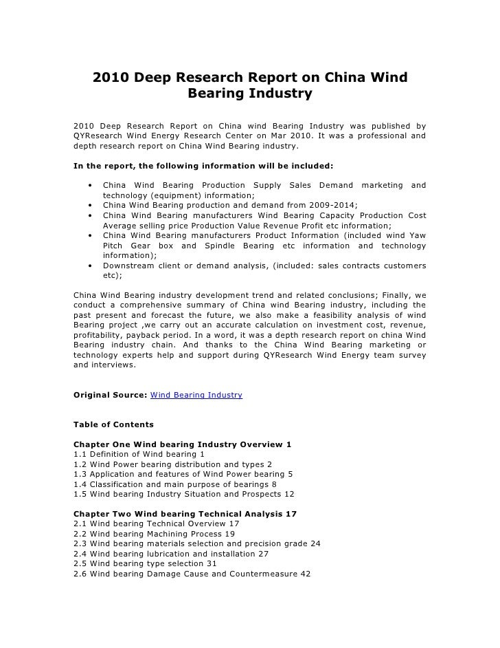 2010 Deep Research Report on China Wind                  Bearing Industry2010 Deep Research Report on China wind Bearing I...