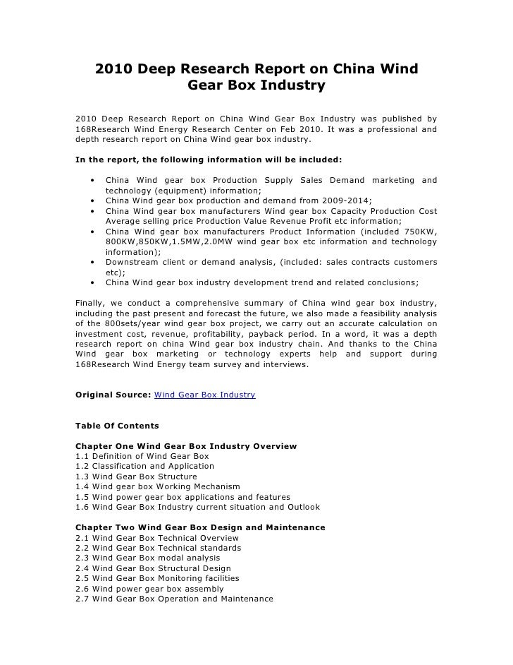 2010 Deep Research Report on China Wind                  Gear Box Industry2010 Deep Research Report on China Wind Gear Box...