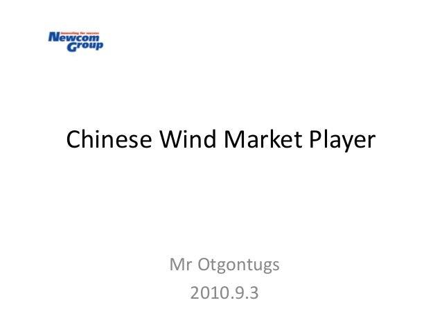 Chinese Wind Market Player Mr Otgontugs 2010.9.3