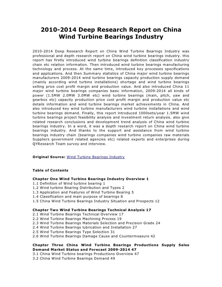 2010-2014 Deep Research Report on China         Wind Turbine Bearings Industry2010-2014 Deep Research Report on China Wind...