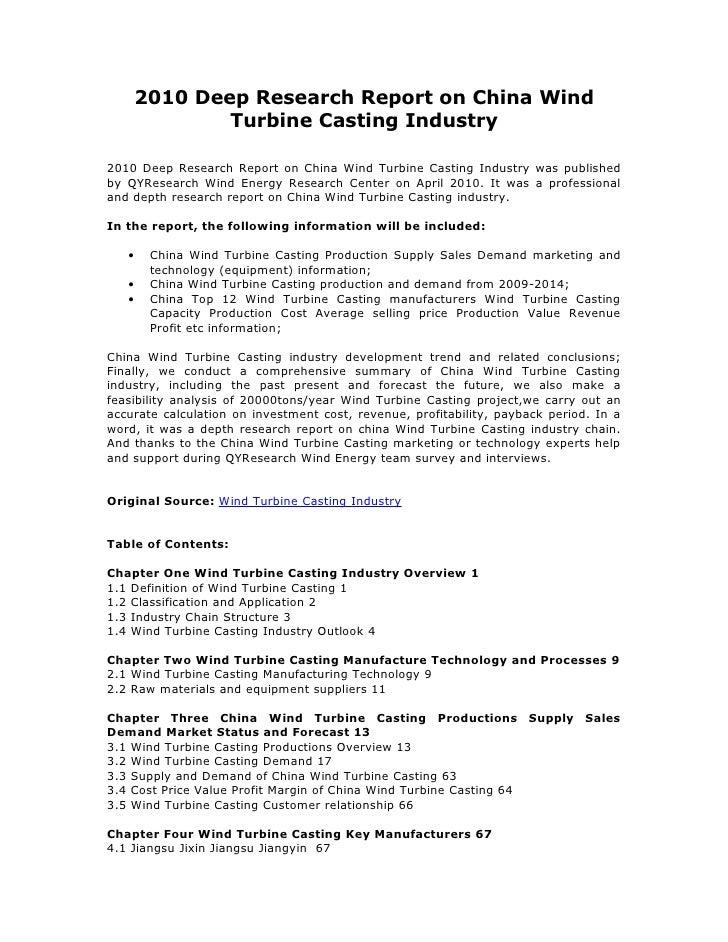 2010 Deep Research Report on China Wind               Turbine Casting Industry2010 Deep Research Report on China Wind Turb...