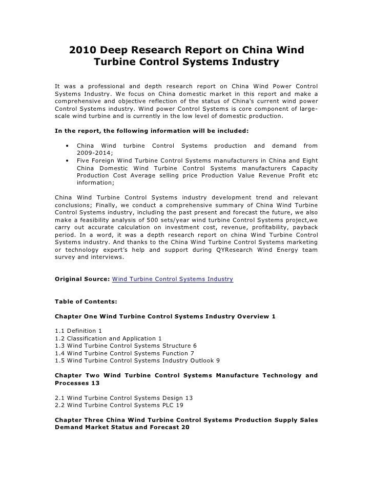China wind turbine control systems industry