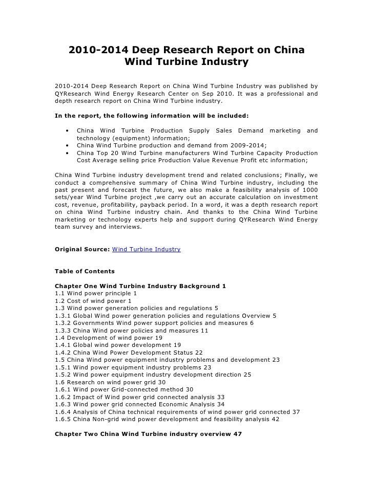 2010-2014 Deep Research Report on China            Wind Turbine Industry2010-2014 Deep Research Report on China Wind Turbi...