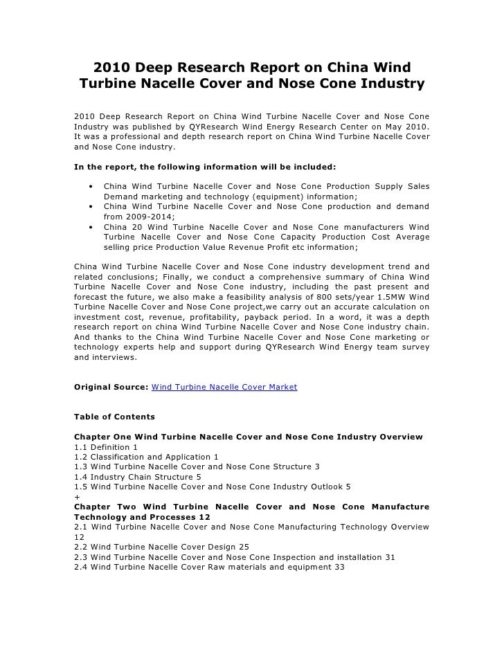 2010 Deep Research Report on China Wind Turbine Nacelle Cover and Nose Cone Industry2010 Deep Research Report on China Win...
