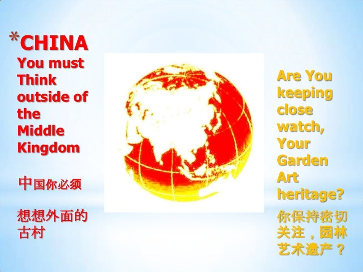 *CHINAYou mustThink        Are Yououtside of   keepingthe          closeMiddle       watch,Kingdom      Your             G...