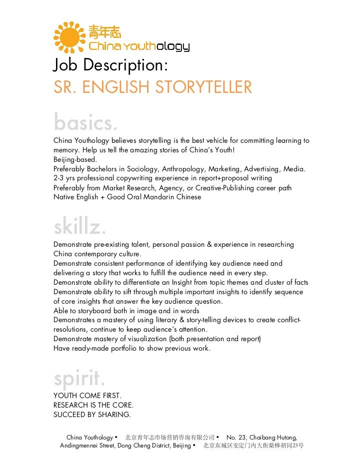 Job Description:SR. ENGLISH STORYTELLERbasics.China Youthology believes storytelling is the best vehicle for committing le...