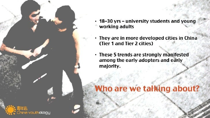 China Youth Trends And Biz Implications  Slide 2