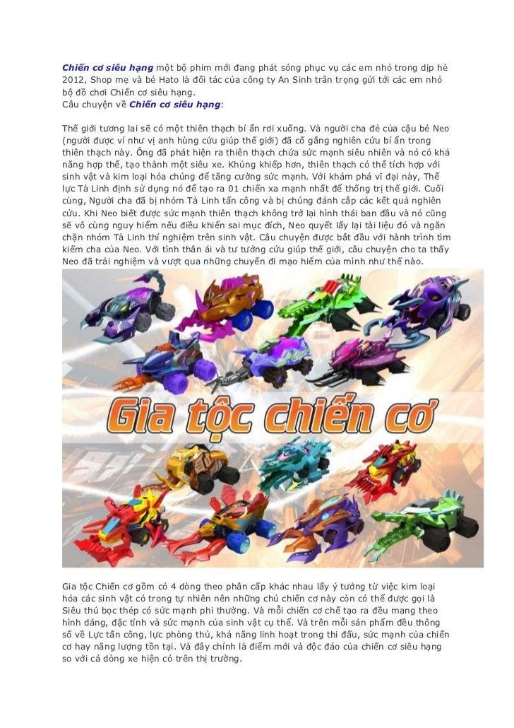 Chiến cơ siêu hạng một bộ phim mới đang phát sóng phục vụ các em nhỏ trong dịp hè2012, Shop mẹ và bé Hato là đối tác của c...