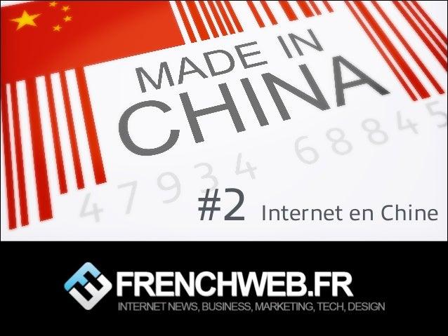 #2 Internet en Chine